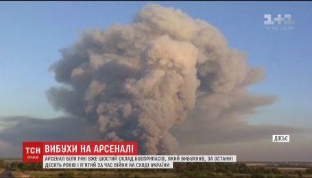 За час війни на Сході України на п'ятьох складах з боєприпасами лунали вибухи