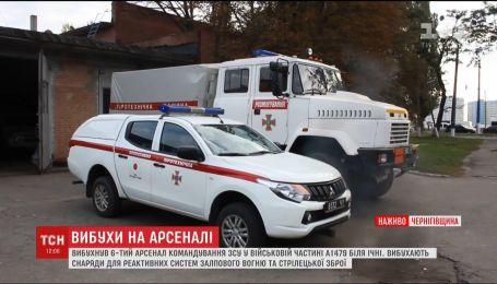 Укравтодор перекрыл дороги государственного значения вокруг Ични