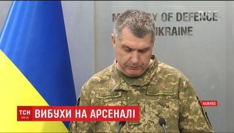 Диверсія - найбільш ймовірна причина вибухів на військових складах Чернігівщини