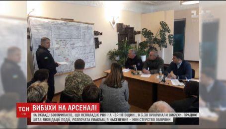 Власть построит инфраструктуру, разрушенную в результате взрывов возле Ични - Гройсман