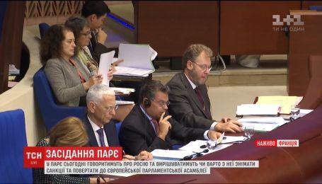В ПАСЕ начались дебаты о снятии санкций с России