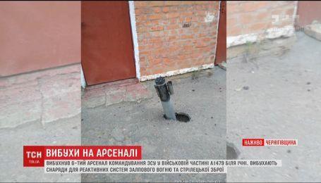 В разбитых взрывами снарядов домах начали работать мародеры