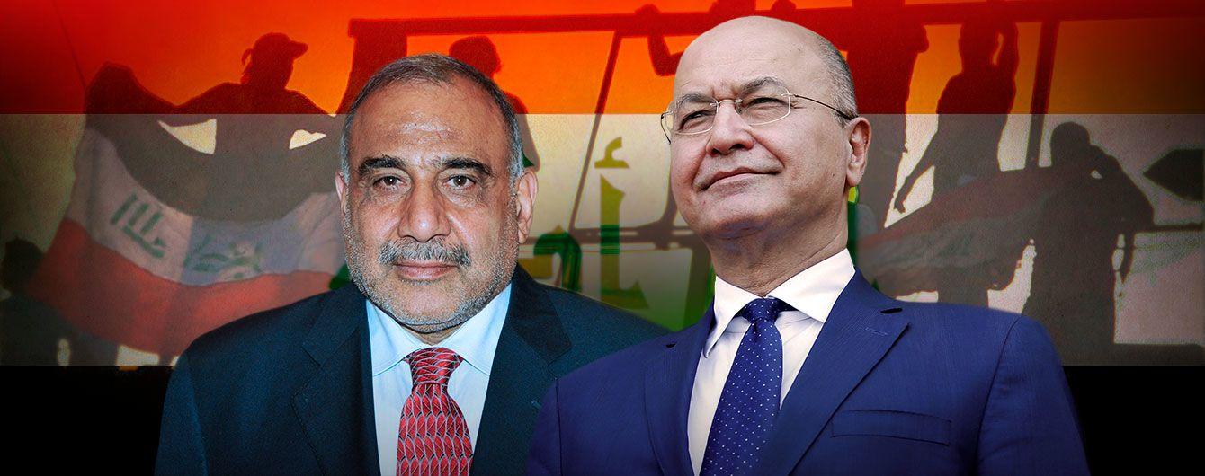Новая глава в истории Ирака?
