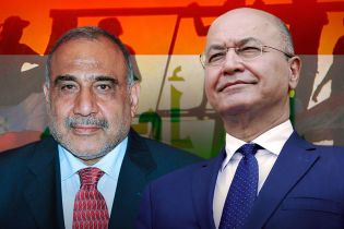 Нова глава в історії Іраку?