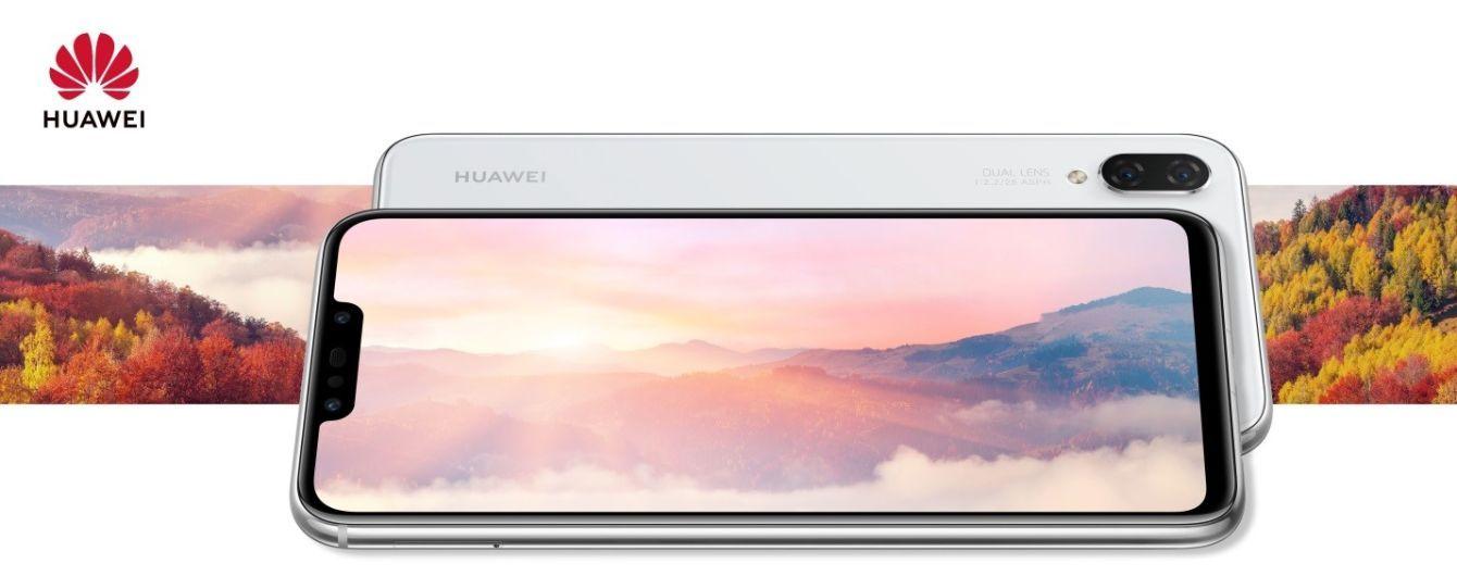 Лідер продажів: смартфон Huawei P smart+ викликав ажіотаж серед українських споживачів