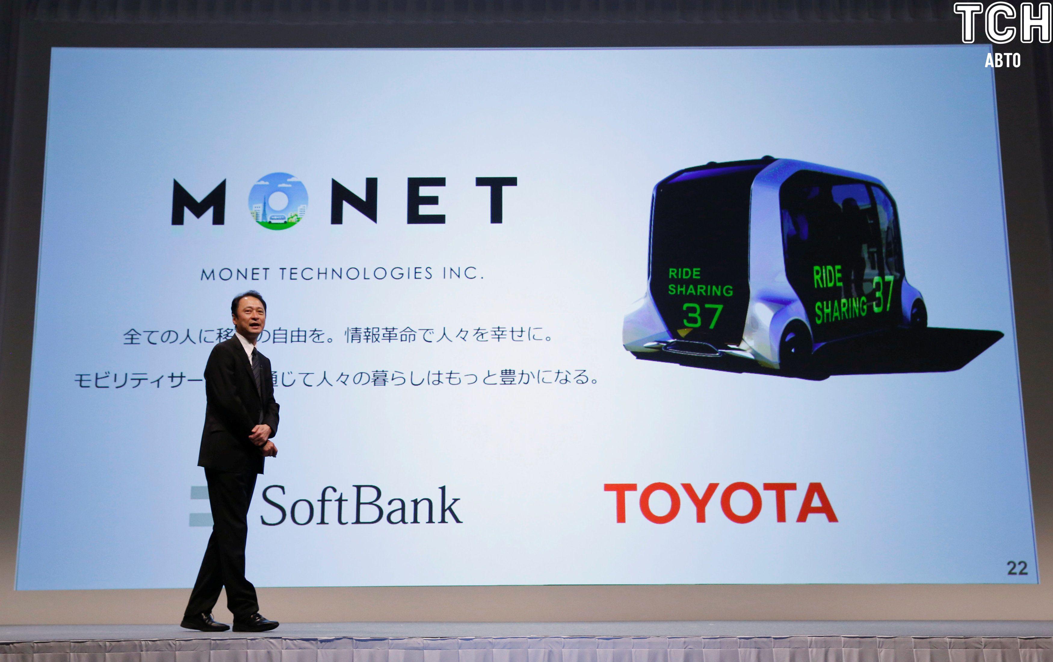 Grab, Toyota и SoftBank_1