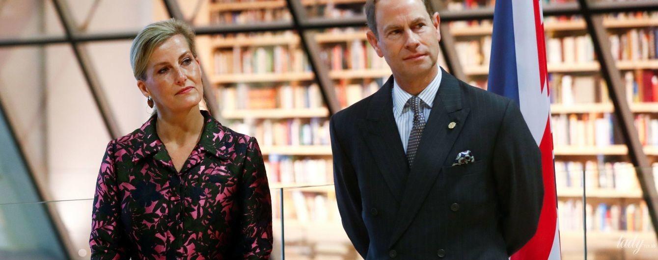 У цікавій сукні та з пітоновим клатчем: графиня Вессекська Софі сходила в бібліотеку