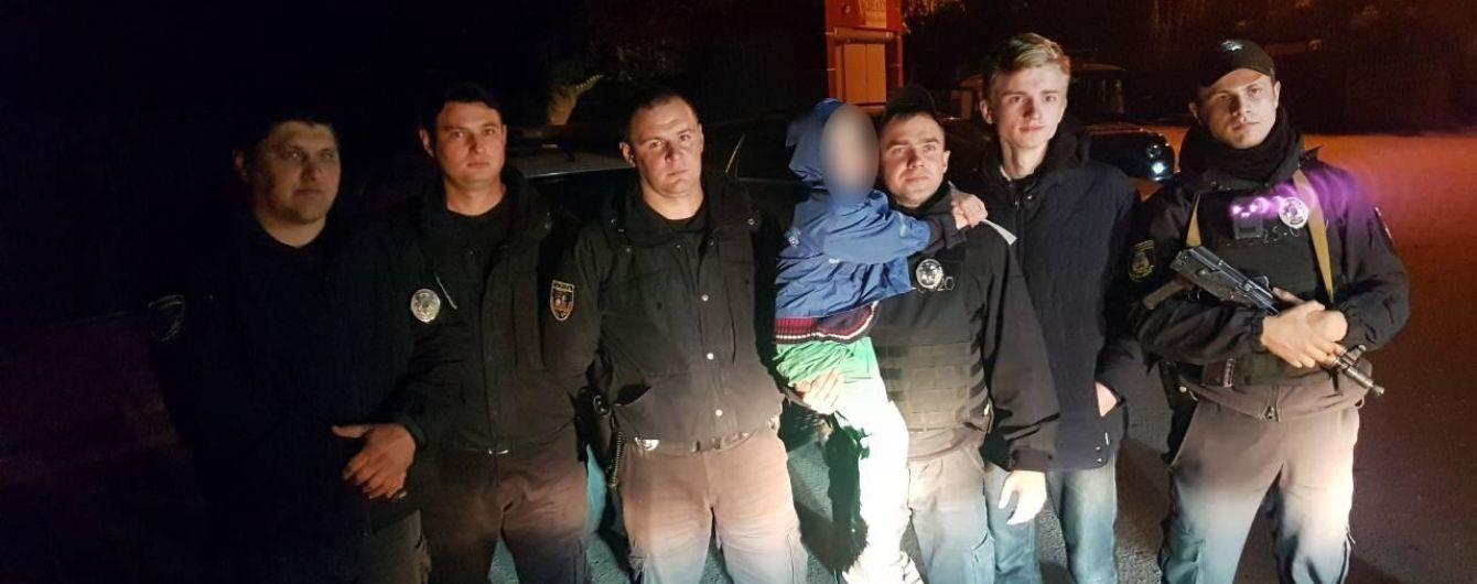 Фастовские полицейские ночью за три часа нашли мальчика, который потерялся в лесу