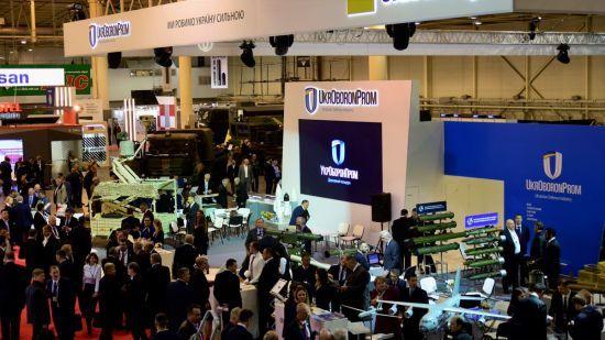 """Кабмін виділив 32,5 мільйона гривень для аудиту """"Укроборонпрому"""""""