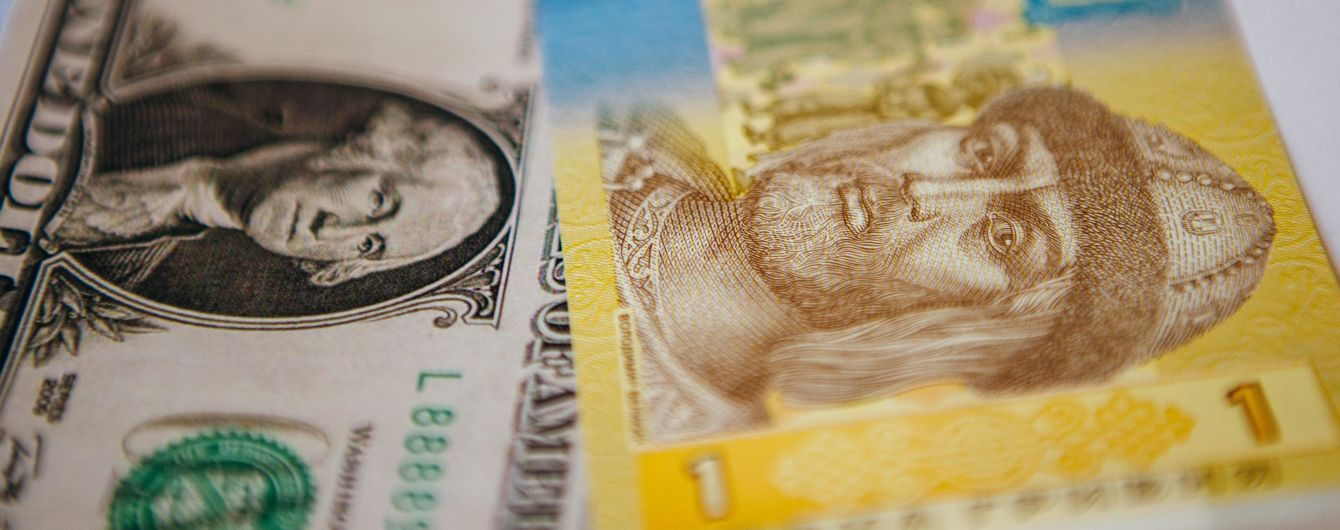 Курс валют на 18 марта: доллар и евро резко подорожали. Инфографика