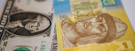 Один из худших прогнозов. S&P предполагает активное падение гривны и подорожание доллара