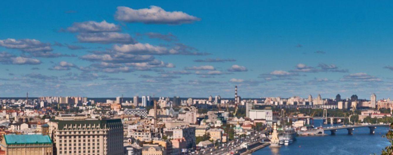 Среда в Украине будет солнечной и без осадков. Прогноз погоды на 10 октября