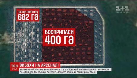 Склад боєприпасів у Ічні – третій за розміром та стратегічним значенням в Україні