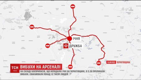 30-километровая зона вокруг Ични ограничена для проезда транспорта