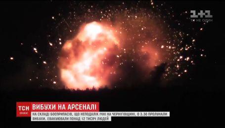 Шість вибухів на складах боєприпасів сталися в Україні за 10 років