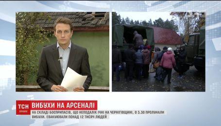 После взрывов в Калиновке в 2017 году в селах вблизи Ични проводили учебную эвакуацию людей