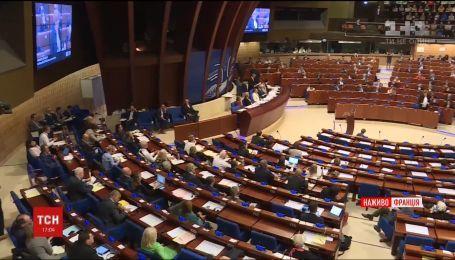 Думки делегатів ПАРЄ щодо повернення Росії розділилися