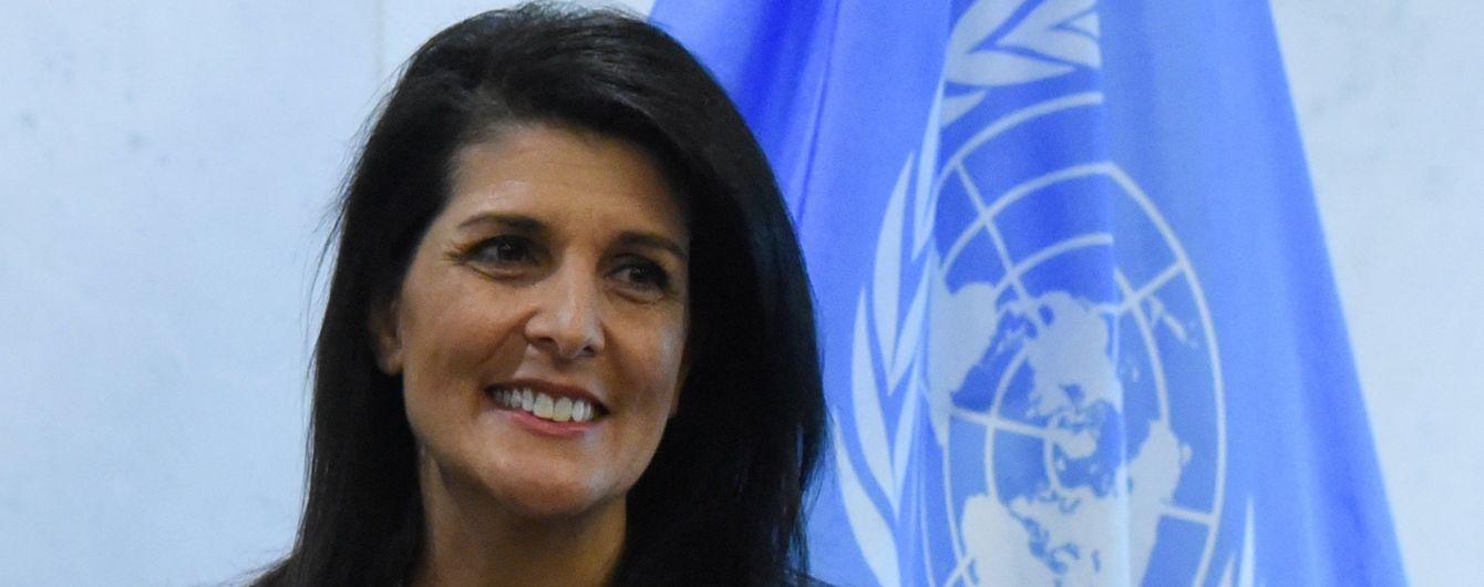 Трамп звільнив посла США в ООН – CNN