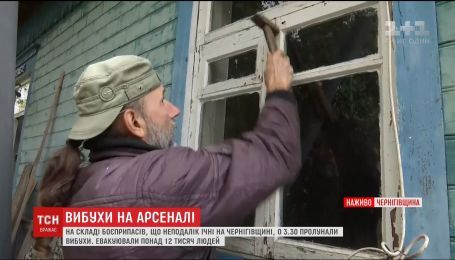 Эвакуированные местные жители готовы возвращаться в Ичню, чтобы ремонтировать и охранять свое жилье
