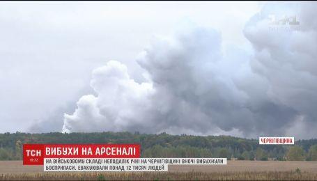 Вибухи на військових складах на Чернігівщині не припиняються протягом 16 годин