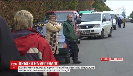 Більшість евакуйованих жителів Ічні перебувають у шоковому стані