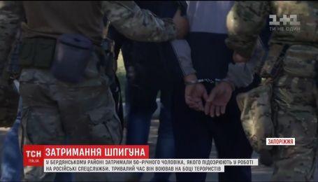 Российского шпиона, который должен был собирать данные об украинских спецназовцах, задержали в Запорожье