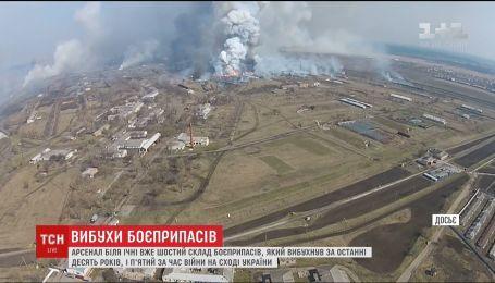 Шестой склад за 10 лет: почему в Украине взрываются арсеналы боеприпасов