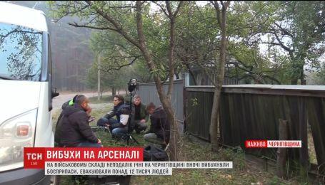 ТСН побывала вблизи эпицентра взрывов на арсенале в Черниговской области