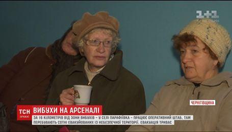 Прийняти, розмістити, нагодувати: у селі Парафіївка працює оперативний штаб