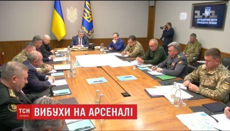 Диверсія чи теракт: СБУ і Генштаб розглядають версії вибухів на складах Чернігівщини
