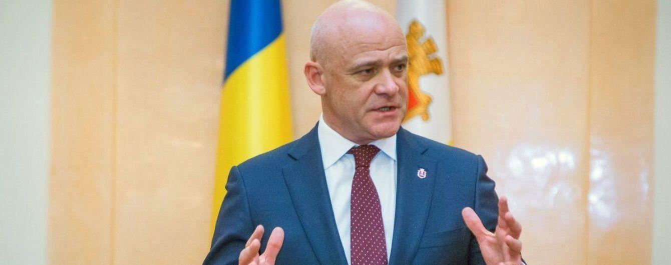 САП объявила обвинения Труханову