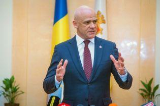 САП попросила Верховный суд, чтобы дело Труханова рассматривали не в Одессе