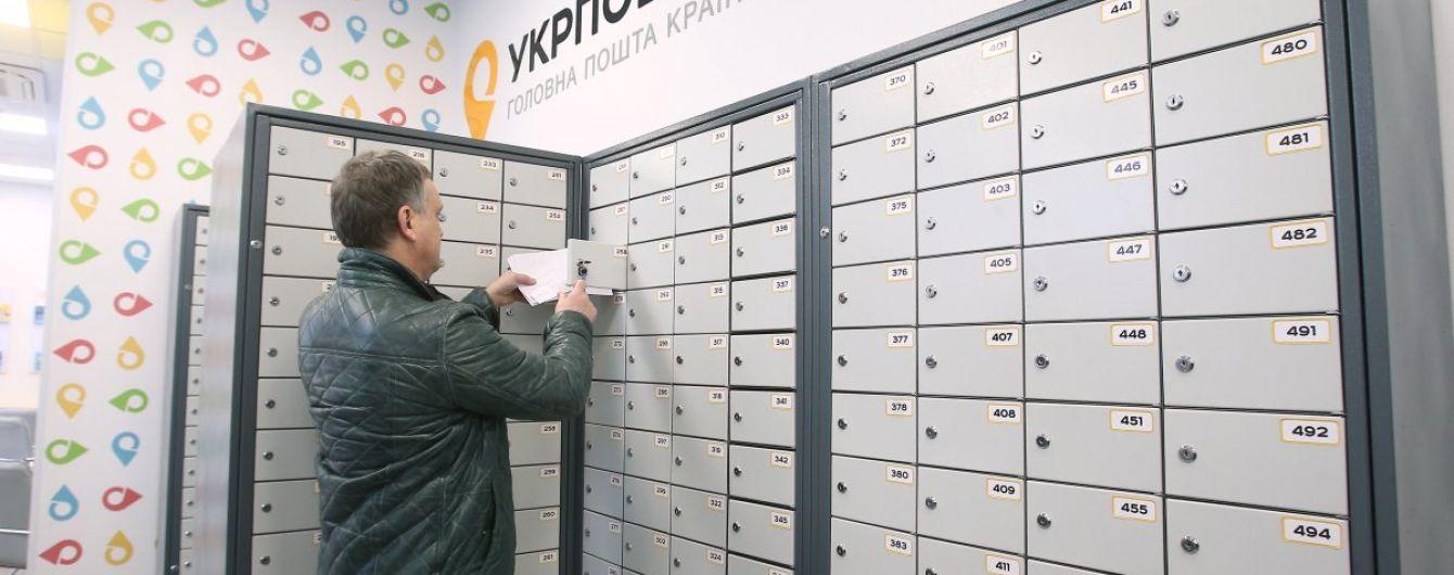 ТСН узнала, сколько людей до сих пор пишут письма от руки