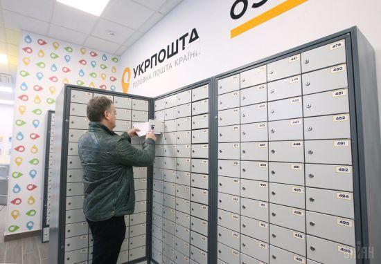"""У Києві хочуть закрити найдавніше відділення """"Укрпошти"""" в центрі міста"""