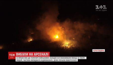 Надзвичайникам вдалося локалізувати 35% пожежі на арсеналі біля Ічні
