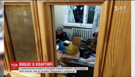 В дом активиста С14 неизвестные бросили гранату