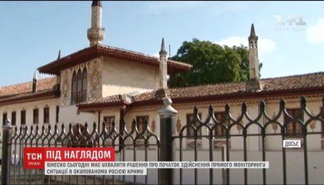 ЮНЕСКО планирует начать прямой мониторинг ситуации в оккупированном Крыму