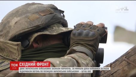 Двоє українських військових дістали поранень на східному фронті