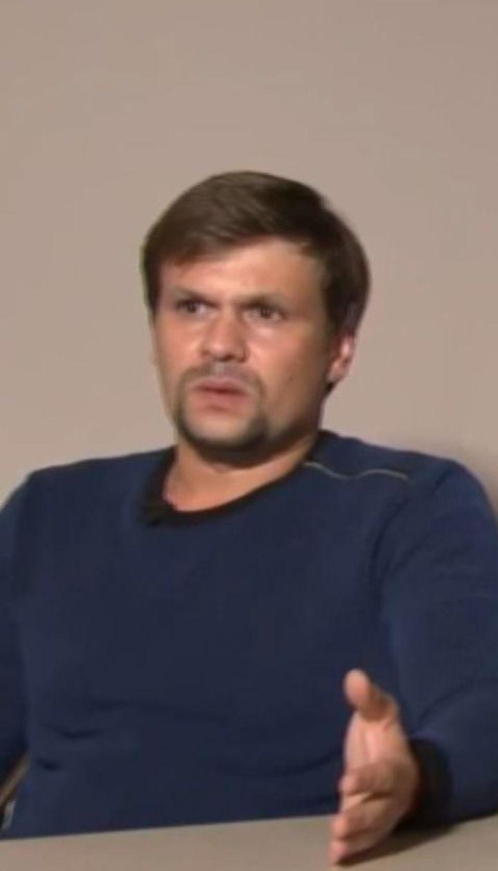 Отруйники Скрипаля брали участь у захопленні держустанов на Сході України