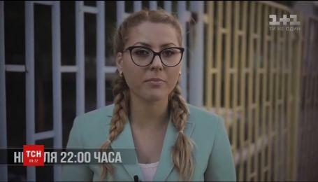 У справі про вбивство болгарської журналістки затримали нового підозрюваного