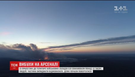 Ситуация возле Ични: ежеминутно раздаются два-три взрыва