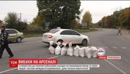 В Ичню начинают возвращаться эвакуированные местные жители