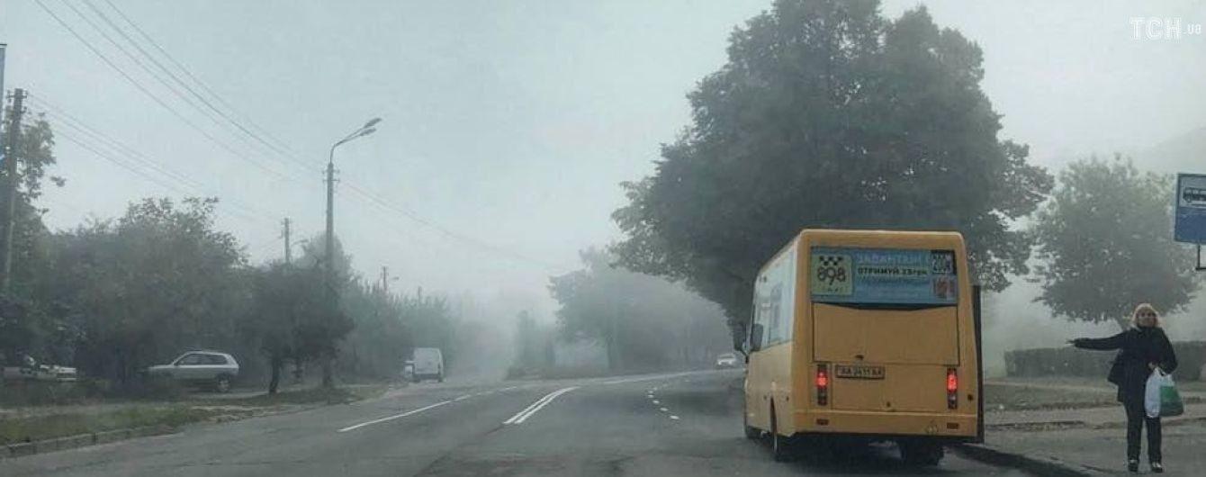 Чорна пляма над Україною. Звідки з'явилася інформація про аномальний смог та чи правда це