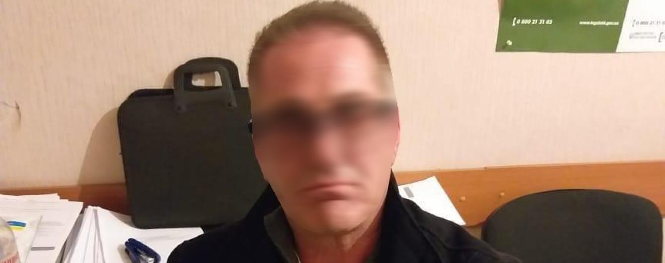 В Киеве поймали иностранца-мошенника, которого разыскивала полиция Британии более трех лет