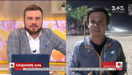Дмитро Комаров розповів, чим займається в Бразилії
