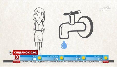 Що робити, якщо ваш будинок відключили від водопостачання за борги