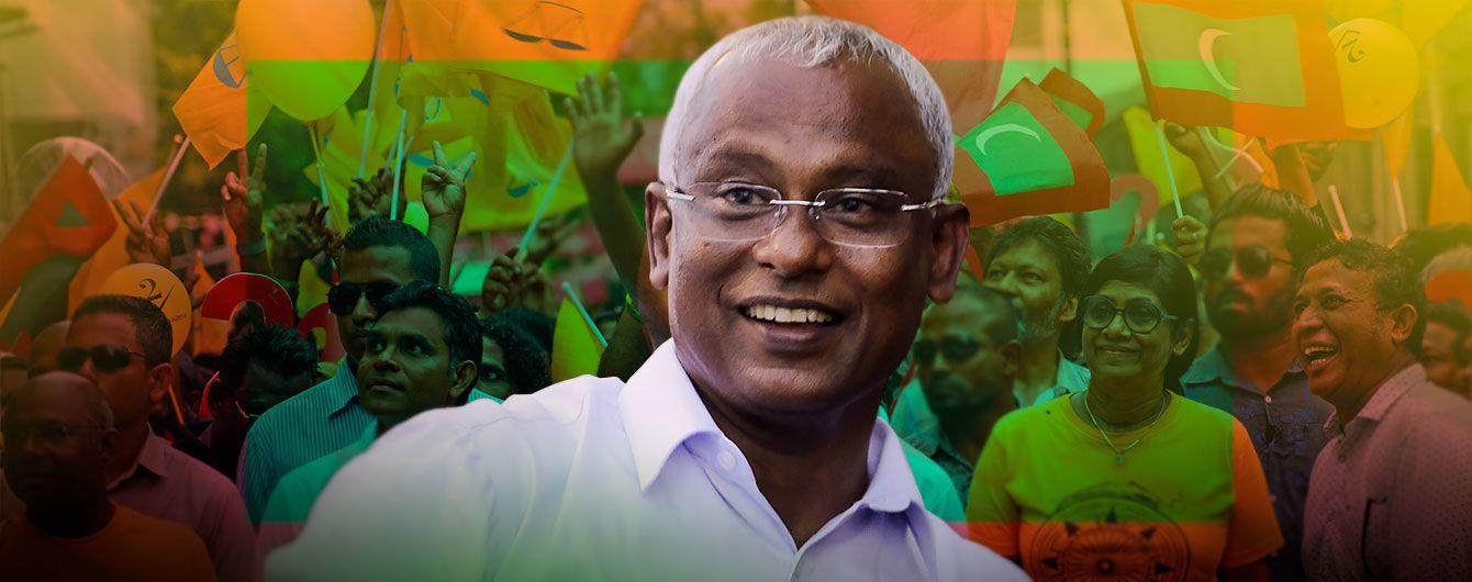 Перелом на Мальдивах?