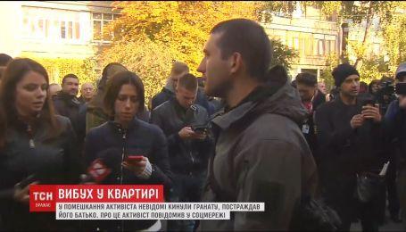 Біля будівлі МВС мітингувальники вимагають розслідувати напади на активістів С14
