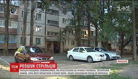 Полиция Николаева разыскивает злоумышленников, которые расстреляли 30-летнего мужчину
