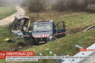 Из-за густого тумана на Львовщине произошли две смертельные аварии